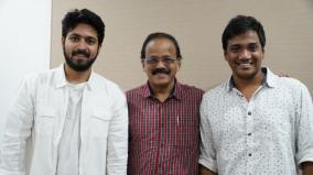 dhanusu-raasi-neyargalae-team-joins-again