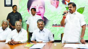 aiadmk-district-secretaries-meeting-ops-eps-meeting