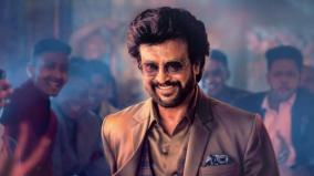 darbar-song-update