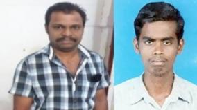 three-tamils-killed-in-sudan-fire-political-parties-demand-to-bring-the-body-to-tamil-nadu