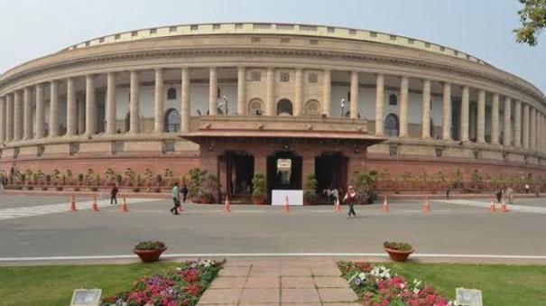 mp-expenditure-193-crores