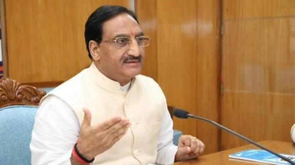 weight-of-school-bags-monitored-regularly-hrd-minister