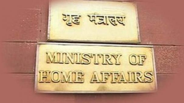 home-secy-writes-to-states-asking-them-to-ensure-security-of-women
