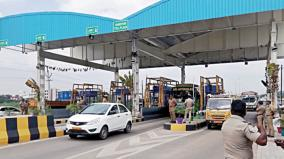 tollgates-issue