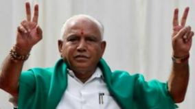 yeddyurappa-to-remain-in-karnataka