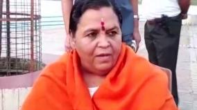 jai-telangana-police-uma-bharti-hails-force-on-encounter