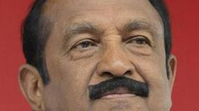 central-government-answer-to-vaiko-questions-on-neutrino
