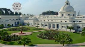 18-seats-lying-vacant-at-iit-roorkee-rti-query