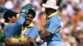 perth-witnesses-india-west-indies-heart-stopper