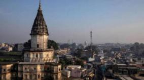 four-pleas-filed-in-sc-seeking-review-of-ayodhya-verdict