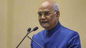 pocso-act-should-be-deprived-of-right-to-mercy-petition-president