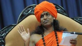 govt-has-cancelled-nithyananda-s-passport-mea