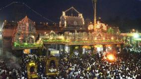 karthigai-deepam-festival-gold-and-silver-coins-prize-for-jute-textile