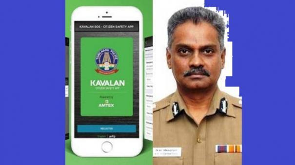 kavalan-app-2-arrest-in-r-k-nagar