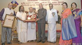 governor-about-bharathiyar