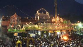 thiruvannamalai-deepam-festival