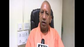 death-of-unnao-woman-extremely-saddening-yogi-adityanath