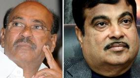 ramadoss-urges-to-cancel-toll-fee