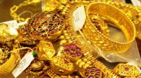 gold-rate-down-by-rs-29-000-per-paun