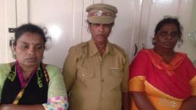 3-women-arrest-act-like-police