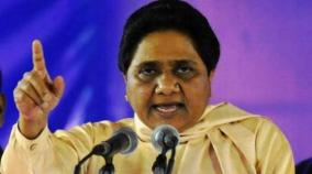 women-are-not-safe-under-the-current-bjp-government-mayawati