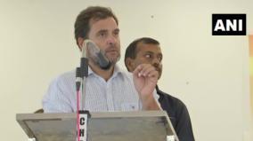 rahul-gandhi-in-wayanad