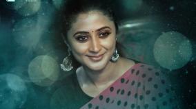 kaniha-in-vijay-sethupathi-film