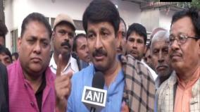 manoj-tiwari-bjp-on-rahul-gandhi