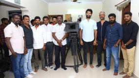 atharvaa-acting-as-police-officer-again