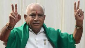 exit-polls-are-in-favour-of-bjp-yeddyurappa-in-cloud-nine