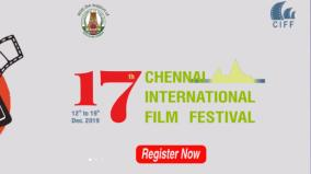 chennai-internation-film-festival