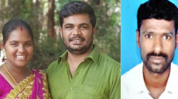 murder-in-theni-husband-wife-arrested