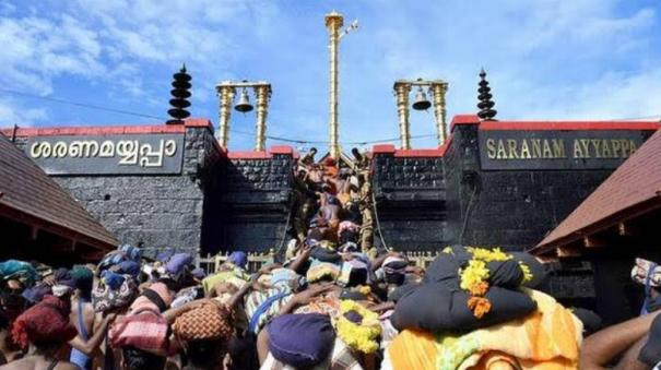 rush-at-sabarimala-continues-income-touches-over-rs-69-crore