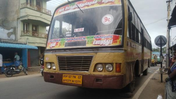 brake-failure-in-palani-bound-bus-passengers-act-and-avert-acident