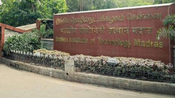 27-students-across-10-iits-ended-lives-in-five-years-rti