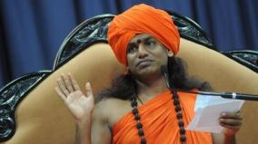 nithyananda-passport-banned