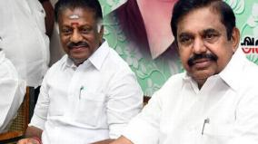 admk-meeting-with-alliance-parties