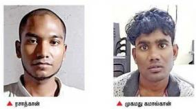 bangaladeshis-arrested-in-kangeyam