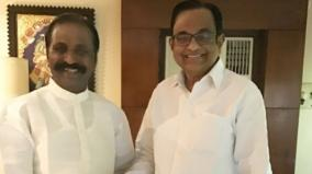 vairamuthu-tweets-about-meet-with-p-chidambaram