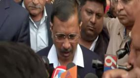 arvind-kejriwal-orders-delhi-fire-probe-10-lakh-for-families-of-victims