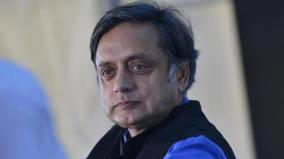 passage-of-citizenship-bill-in-parl-will-mark-victory-of-jinnah-s-thinking-over-gandhi-s-tharoor