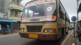brake-failure-in-palani-bound-bus-passengers-act-and-avert-acident
