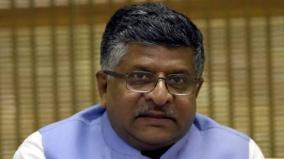 rape-pocso-case-probes-should-be-completed-in-2-months-prasad-to-write-to-cms-cjs