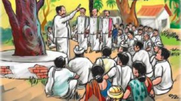 50-lakhs-for-the-post-of-panchayat-leader-and-rs-15-lakh-for-vice-president