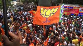 karnataka-bypoll-results-bjp-ahead-in-10-seats