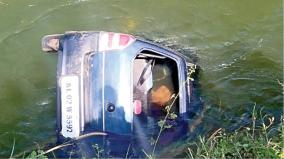 the-car-slipped-into-the-canal