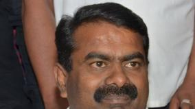seeman-slams-aiadmk-dmk
