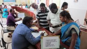 virudhunagar-gears-up-for-local-body-elections