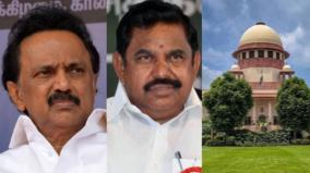 dmk-and-alliance-parties-to-case-against-local-body-election-sc-hearing-is-set-for-11th