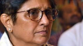 kiranbedi-urges-to-solve-violence-against-women